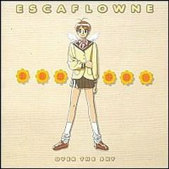 ESCAFLOWNE OVER THE SKY (CD1)