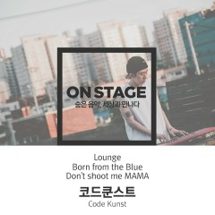 Code Kunst On Stage 344th (Single) - Code Kunst