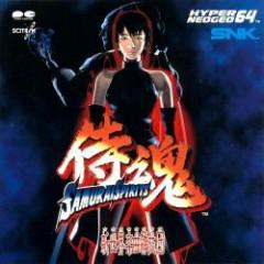 SAMURAI SPIRITS Samurai Shodown 64 CD3