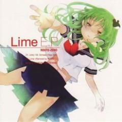 Lime E.P.