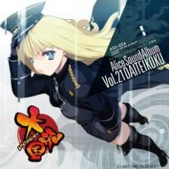 Alice Sound Album Vol.21 DAITEIKOKU CD2 - Shade