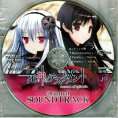 Shinigami no Testament ~menuet of epistula~ Original Soundtrack CD1