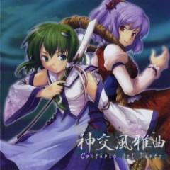 Fuudansou Kekkai: Shinkou Fuugakyoku ~ Oratario del Vento - dBu music