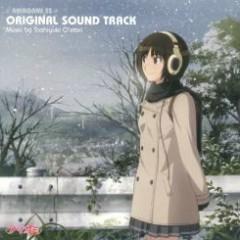 AMAGAMI SS ORIGINAL SOUND TRACK CD1