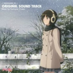 AMAGAMI SS ORIGINAL SOUND TRACK CD2