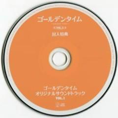 Golden Time Original Soundtrack Vol.1 - Yukari Hashimoto