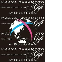Maaya Sakamoto 15'th Memorial Live 'GIFT' Disc 1 - Maaya Sakamoto