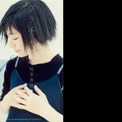Platinum - Maaya Sakamoto