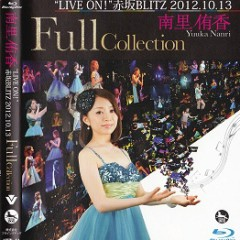 LIVE ON! Akasaka BLITZ Full Collection Disc 2 - Yuuka Nanri