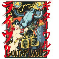 LIVE of Guitar Wolf !!