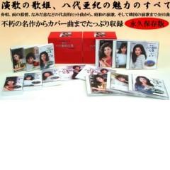 Complete Works Of Aki Yashiro Disc 4