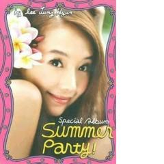 Summer Party ! - Lee Jung Hyun