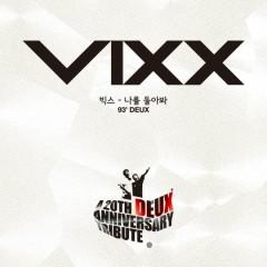 DEUX 20th Anniversary Tribute Album Part.7