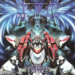 PROMPT - Kon Natsumi