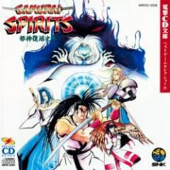 Dengeki CD Bunko Best Game Selection 8 - Samurai Spirits ~Jashin Fukkatsu no Maki~