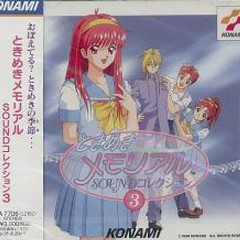 TOKIMEKI MEMORIAL SOUND COLLECTION 3