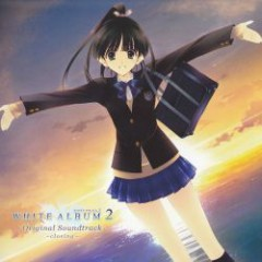 WHITE ALBUM2 ORIGINAL SOUNDTRACK ~closing~ CD2