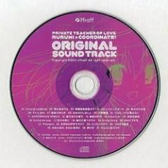 Renai Kateikyoushi Rurumi★Coordinate! Original Soundtrack CD