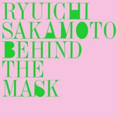 Behind the Mask +3
