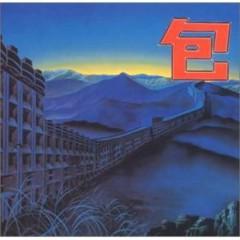 Bao - Yonin Bayashi