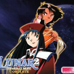 Lunar 2 Eternal Blue Complete Music Soundtrack