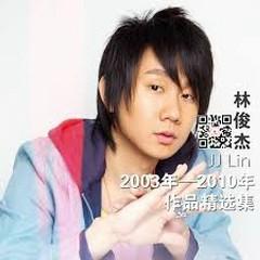 林俊杰2003年-2010年作品精选集 / Ca Khúc Chọn Lọc Từ 2003 - 2010 Của JJ Lin