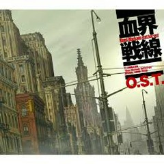 Kekkai Sensen Original Soundtrack CD2