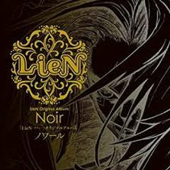 LieN Original Album Noir