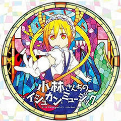 Miss Kobayashi's Dragon Maid Original Soundtrack: Kobayashi-sanchi no Ishukan Music CD2