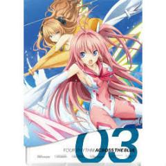 Ao no Kanata no Four Rhythm Drama CD vol.1