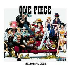 One Piece Memorial Best CD1 - Various Artists