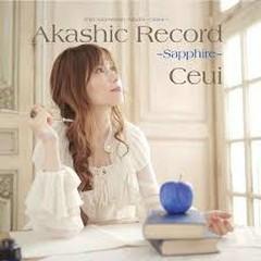 10th Anniversary Album -Game- Akashic Record ~Sapphire~ - Ceui