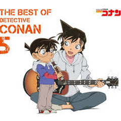 The Best of Detective Conan 5 - Various Artists