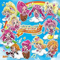 Precure Ending Theme Collection 2004~2016 CD2