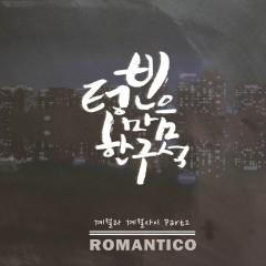 Between Seasons Part.2 - Romantico