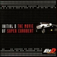 Initial D The Movie of Super Eurobeat - Initial D
