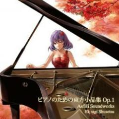 Piano no Tame no Touhou Shouhinshuu Op.1