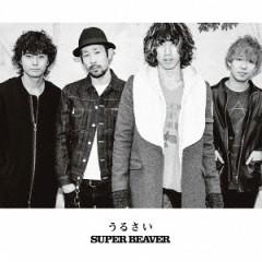 Urusai - SUPER BEAVER