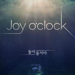 Flower Of The Queen OST Part.4  - Joy O'clock