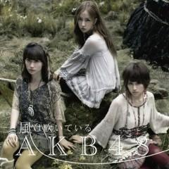 風は吹いている (Kaze wa Fuiteiru) (Type A+B)