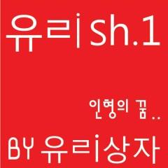 Yuㄹish.1 - Inhyeongui Kkum (유ㄹish.1 - 인형의 꿈) - Yurisangja