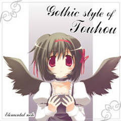 Gothic style of Touhou