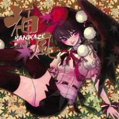 神風 (KAMIKAZE)  - Liz Triangle