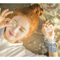 Ice Summer - Song Haye