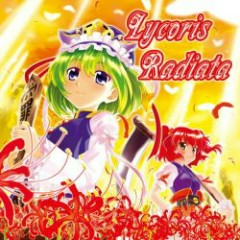 Lycoris Radiata - Yumeiro-Project