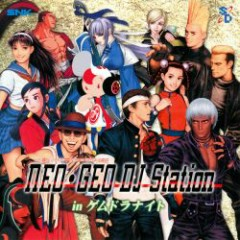 NEO-GEO DJ Station in Gemudora Night