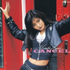 Cancel - Minako Honda