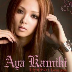 Misekake no I Love you (single) - Aya Kamiki