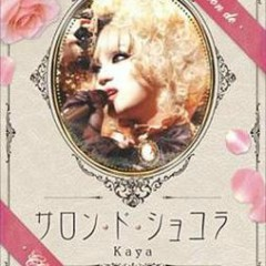 Salon de Chocolat DVDrip Part 1 - Kaya