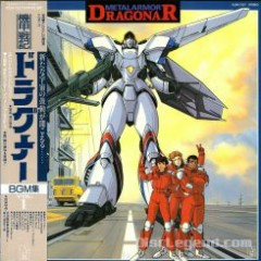 Metal Armor Dragonar BGM Collection Vol.1